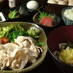 ■日替り肉定食■
