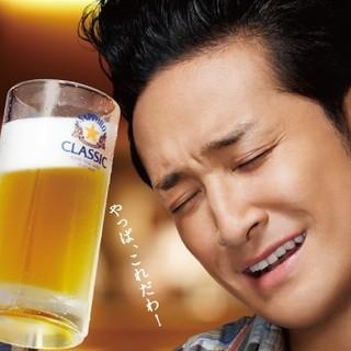 北海道限定ビールサッポロクラシック