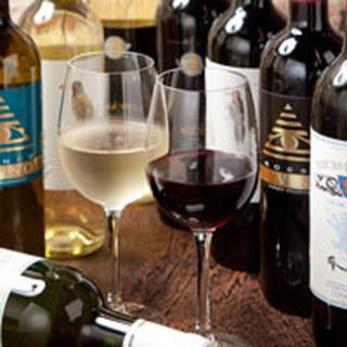 店長が厳選☆世界各種ワインが全40種以上!