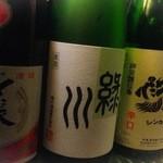 音色 - こだわり日本酒