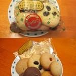 26811685 - クッキー詰め合わせ¥520