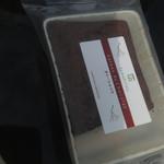 26815132 - ガトーショコラ  200円