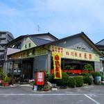 四川料理 長楽 - 大府市東新町、県道沿いにあります