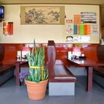 四川料理 長楽 - 広いボックス席