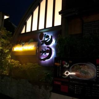 韓国の家庭料理が充実した光州も宜しく♪