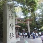 今西酒造 大神神社参道店 -