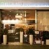 Shitami - 外観写真:オープンキッチンの開放感ある店内
