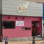 横浜スパイシークラブ - 伝統的なインド料理と京野菜とのコラボレーション「横浜スパイシークラブ」