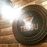 つけめんTETSU - シャレオツな店内