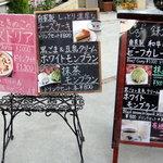 鎌倉さくら -