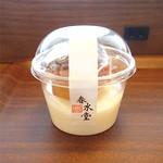 春水堂 六本木店 - カップでの提供です。