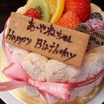 メゾン・ド・キタガワ - 子供の2歳の誕生日用に買ったホールのケーキ♪子供も喜んで食べてました♪
