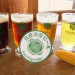 久住高原地ビール村 - ビール4種テイスティングです。右からヴァイツェン、ケルシュ、アルト、ブラックです。一杯約180mlです。
