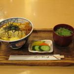 渋谷 更科 - カツ丼 1,026円