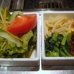 2686709 - サラダとキムチセット