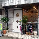 マルエフドットカフェ - 「F.cafe」店構え