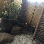 水ひき亭 - 素敵な中庭