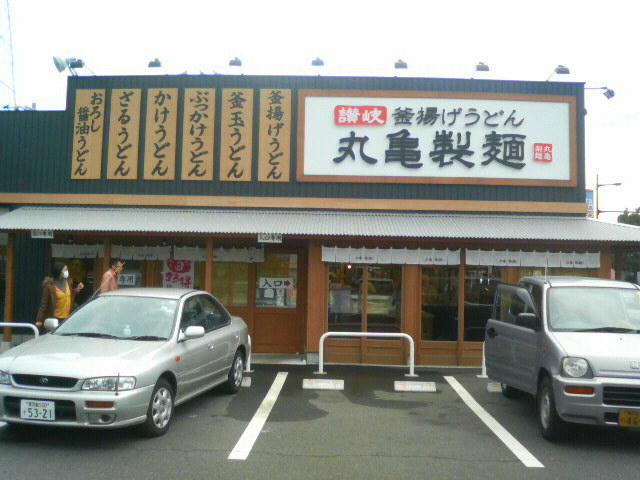 丸亀製麺 加治木店