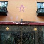 CAFE RIGOLETTO - 吉祥寺駅から外れの裏路地!