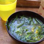 Umui - 定食につく味噌汁