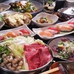 和 Dining なごみ -