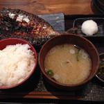 越後屋 竜之介 - 鯖のいしる干し定食ご飯大盛