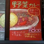 マサラキッチン - 店内看板