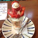 ジュタロウ - 苺と清見タンゴールのパフェ