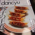 喝 - 雑誌