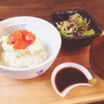 タケル カフェ - サーモンアボカドトーフ丼・800yen