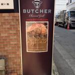 ブッチャー - 熟成肉を食べさせてくれるお店。 ぶっちゃー!