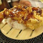 すし兵衛 - カニの天麩羅寿司
