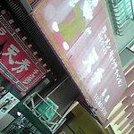 2690595 - イニシエ系人気店。ご近所の台所って雰囲気です。