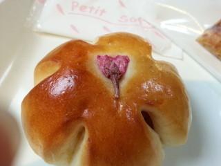 リップル - 桜あんパン