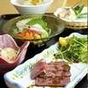 水の食卓 百けん濠 - 料理写真:彩り膳