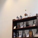 コホロエルマーズグリーンコーヒーカウンター -