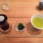 煎茶と靴下、そして薬草 - 玉響 三煎目 &(食べる)お茶っ葉