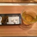 煎茶と靴下、そして薬草 - これでラスト