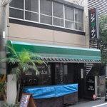 アジアガーデン - お店の外観