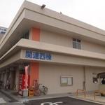 のりちゃん - 東部市場に入ってすぐの関連西棟にお店はある