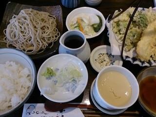 ほりのうち - 日替り定食 1,000円