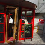 雨宮製麺所 -