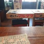 26930654 - 魚洋丸(名古屋市)食彩賓館撮影
