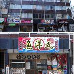 26930658 - 魚洋丸(名古屋市)食彩賓館撮影