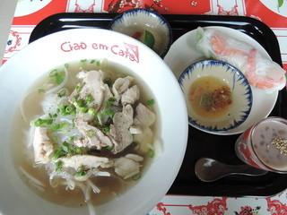 チャオエムカフェ - ランチ:鶏肉のフォーセット850円