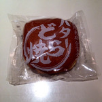松月堂 - 料理写真: