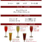 遊木民族 - ノンアルコール(抜粋)