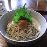 そば処 風庵 - 梅おろし蕎麦