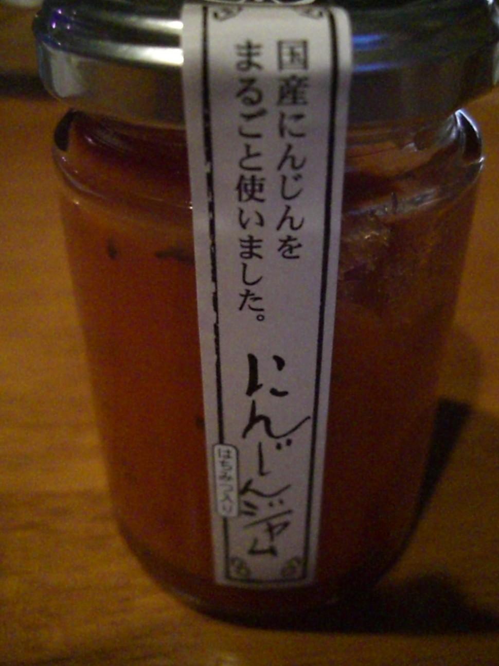 稲垣来三郎匠 name=