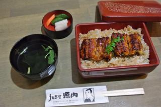 うなぎ屋 源内 - うな重(1,780円)